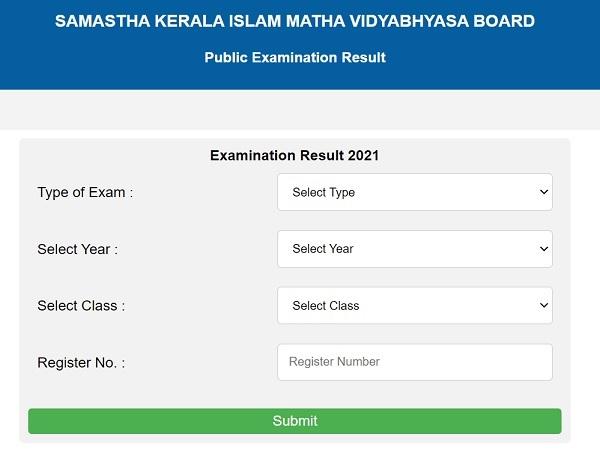 Kerala Samastha Pothu Pareeksha Exam Result 2021