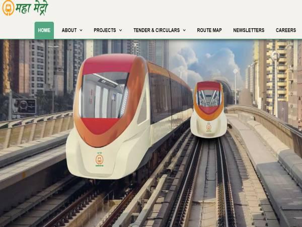 Maharashtra Metro Rail Recruitment 2021: GM Posts