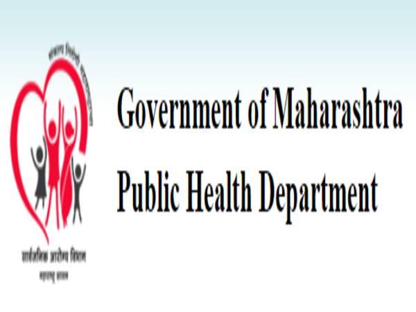 Maharashtra Public Health Department Recruitment