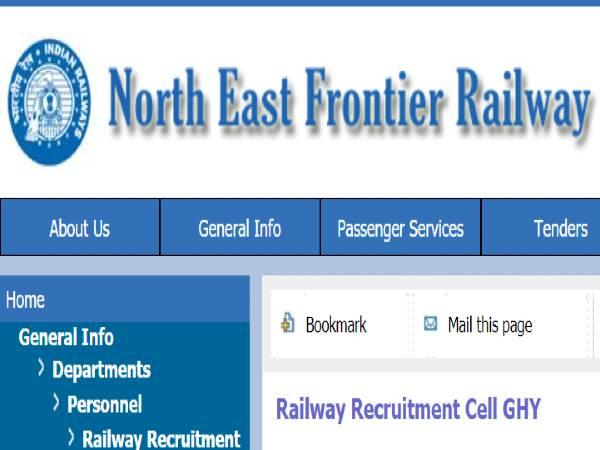 Northeast Frontier Railway Recruitment 2021 Jobs