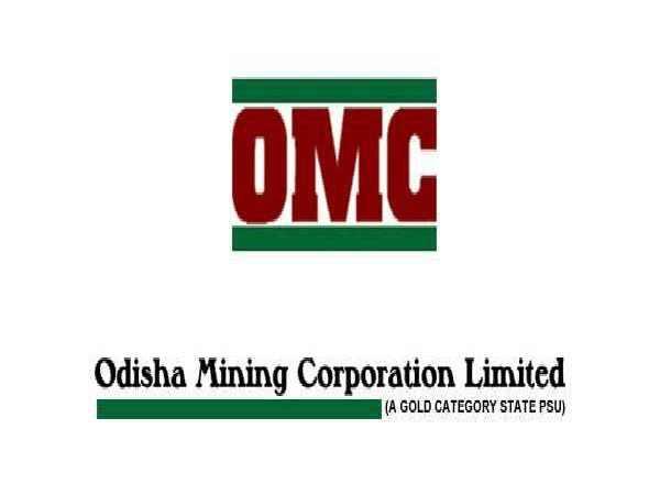 OMC Recruitment 2021: Executive posts