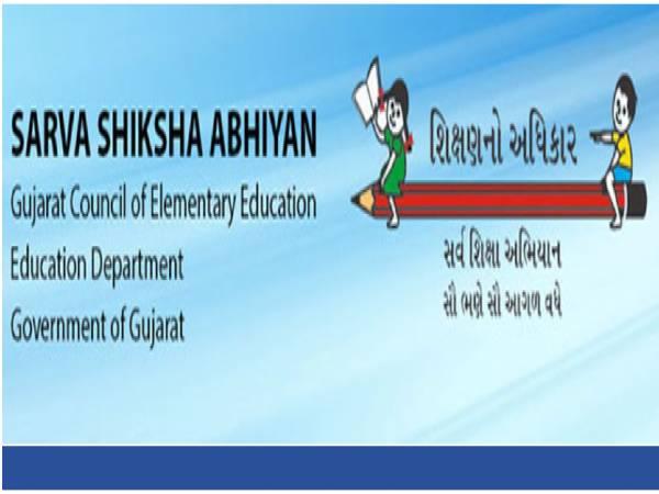 SSA Gujarat Recruitment 2021: 250 CRC Coordinator