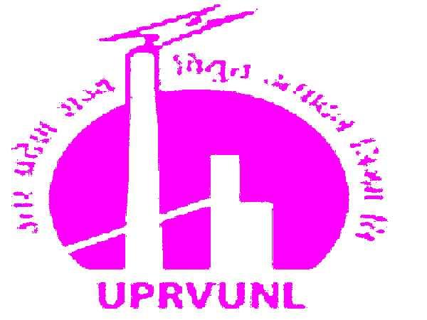 UPRVUNL Recruitment 2021: 196 Junior Engineers