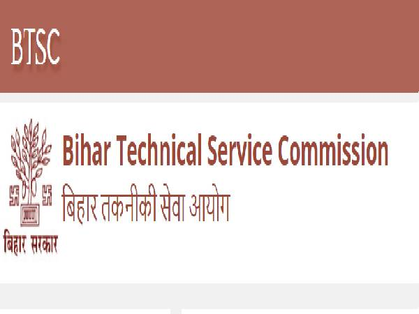 BTSC Recruitment 2021 For 6,338 General And Specialist Medical Officer Posts, Apply Online Before May 24