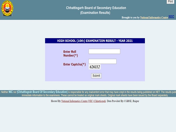 CG Board 10th Result 2021: How To Download Marksheet?