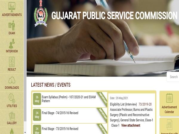 GPSC Civil Services Prelims Result 2021 Declared