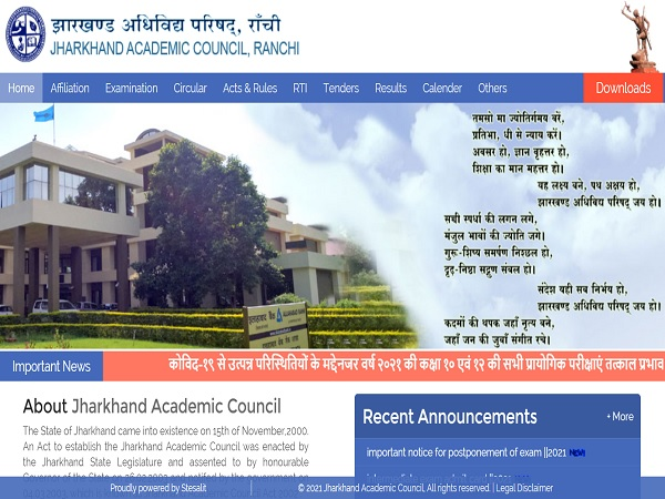 Jharkhand Promotes Students Of Classes 9 To 11 Without Exams