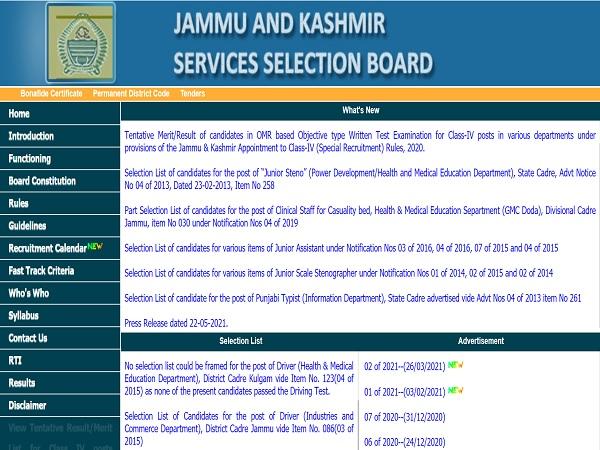 JKSSB Class IV Result 2021 Declared
