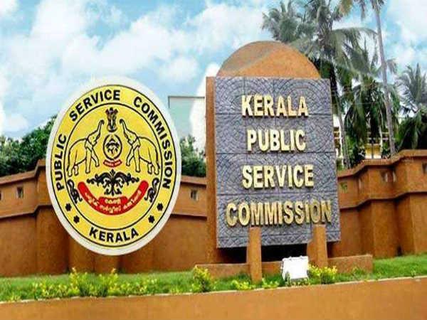 KPSC Recruitment 2021 For Clerk Posts