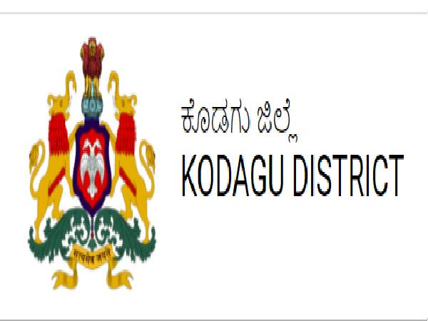 Kodagu DC Office Recruitment 2021: 184 posts