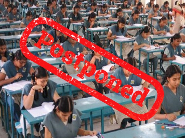 MP Board Exams 2021 Latest Updates