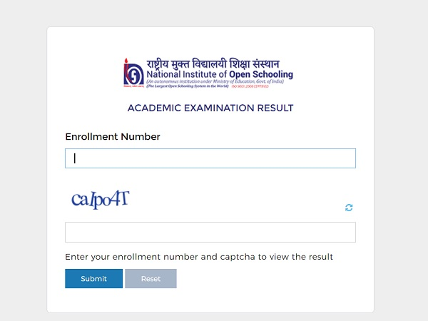 NIOS On Demand Result 2021 Released