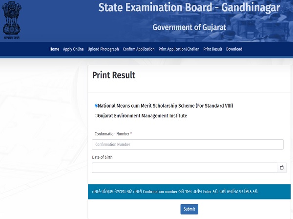 NMMS Result 2021 Gujarat Declared, Check Class 8th Merit List At sebexam.org