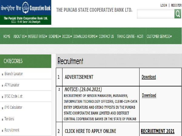 PSCB Recruitment 2021 For 856 Manager, IT Officers, Clerks-DEO And Steno Posts. Apply Online Before May 20