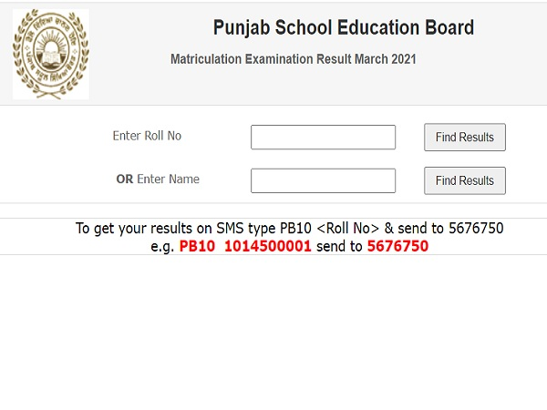 PSEB 10th Result 2021: Punjab Board Class 10th Result 2021 Link Activated