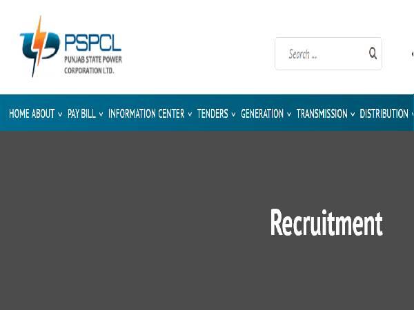 PSPCL Recruitment 2021: 2,632 Vacancies