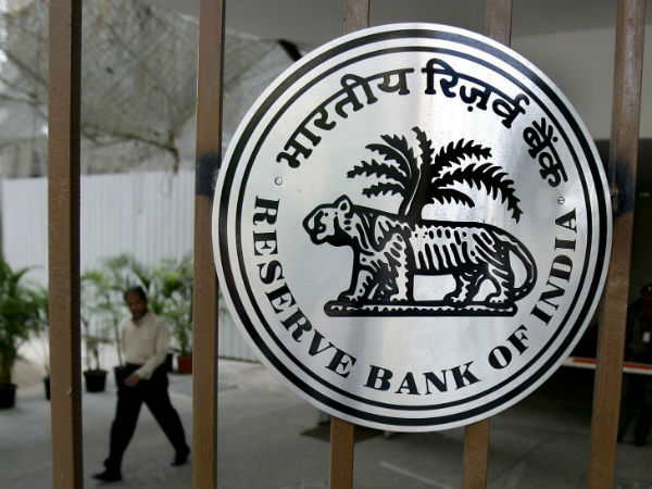 RBI Recruitment 2021 For Pharmacist Posts, Apply Offline Before June 3, Check Details