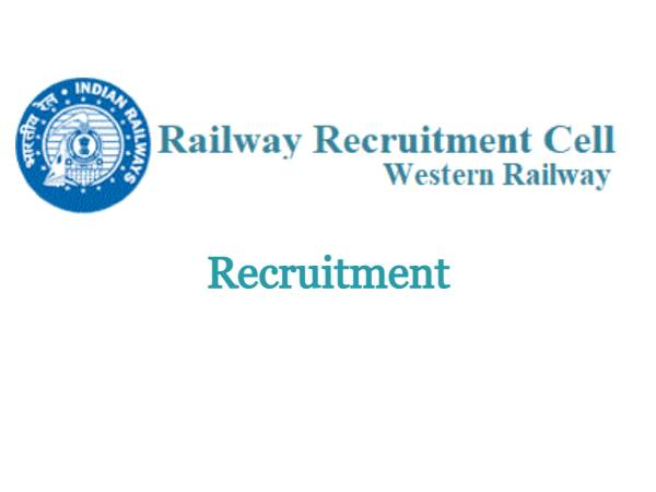 RRC Western Railway Recruitment 2021 For 3,591 Apprentices Posts In RRC WR, Apply Online Before June 24