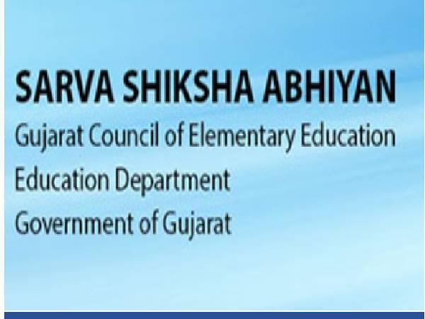 SSA Gujarat Recruitment 2021 For 252 Teachers Posts In Sarva Shiksha Abhiyan, Apply Online Before May 31
