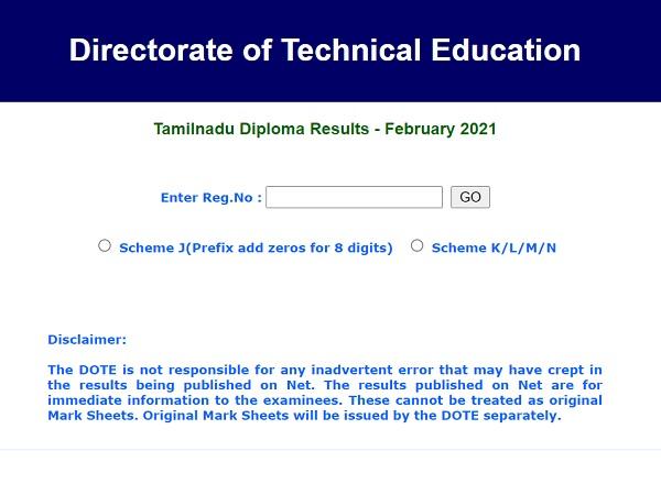 TNDTE Diploma Result 2021 Declared At tndte.gov.in