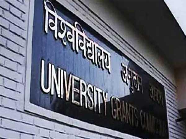 UGC Recruitment 2021 For Consultant Posts