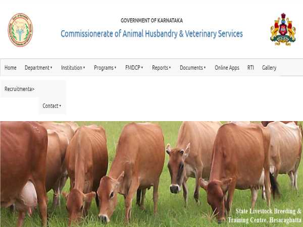 AHVS Karnataka Recruitment 2021 For 115 Veterinary Inspector And Veterinary Assistant Posts For KK Region
