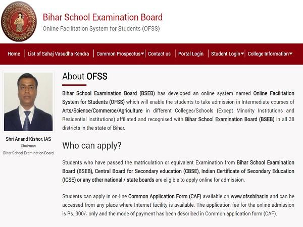 Bihar Board Intermediate Admission 2021 To Start From June 19