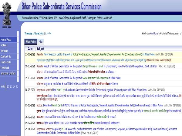 Bihar Police Result 2021: BPSSC Releases Bihar Police SI Final Result 2021