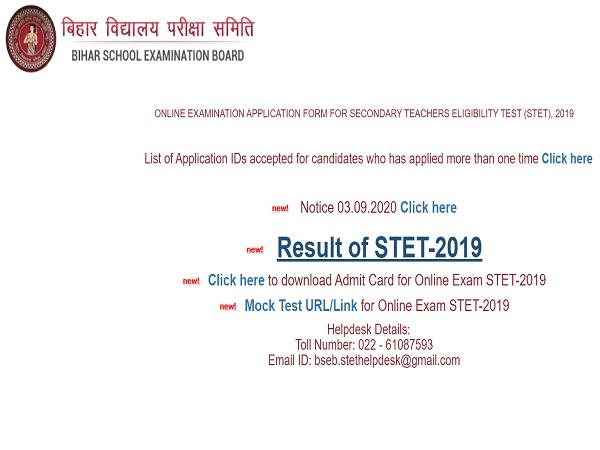 Bihar STET Result 2021 For Urdu, Sanskrit And Science Released At bsebstet2019.in