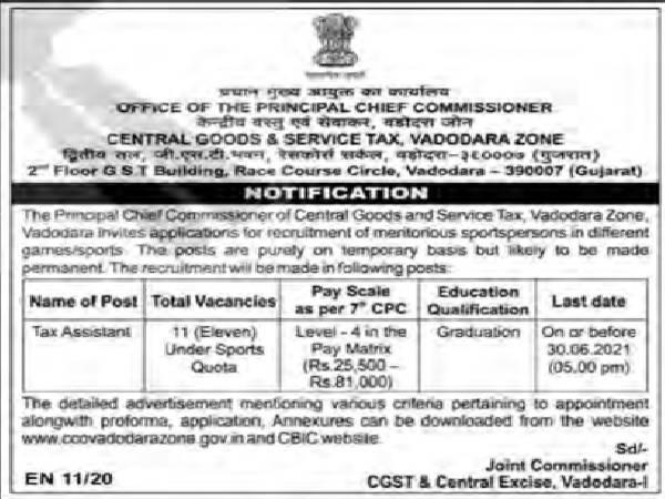 CBIC Recruitment 2021: 11 Tax Assistants posts