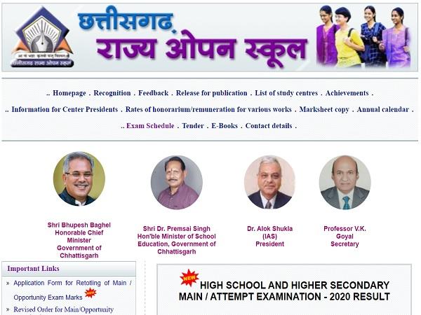 Chhattisgarh Open School Date Sheet 2021 Released