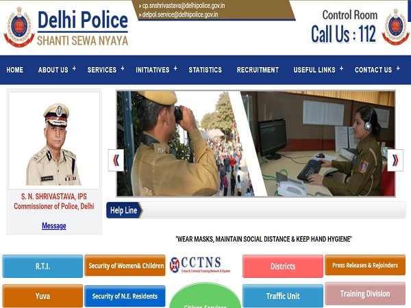 Delhi Police Constable Physical (PET) Exam 2021: Check Date And Venue Details At delhipolice.nic.in