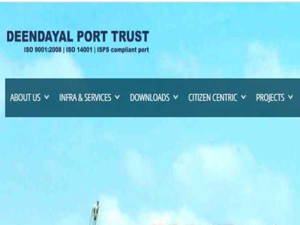 Deendayal Port Trust Recruitment 2021 For Assistant Engineer And Manager Posts, Apply Online Before July 9