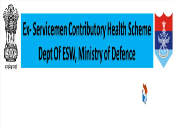ECHS Recruitment 2021 For 56 MO, DO, Technician, Assistant And Specialist Posts. Apply Offline Before July 5