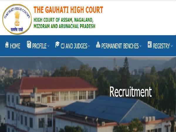 Gauhati High Court Recruitment 2021: 22 Posts
