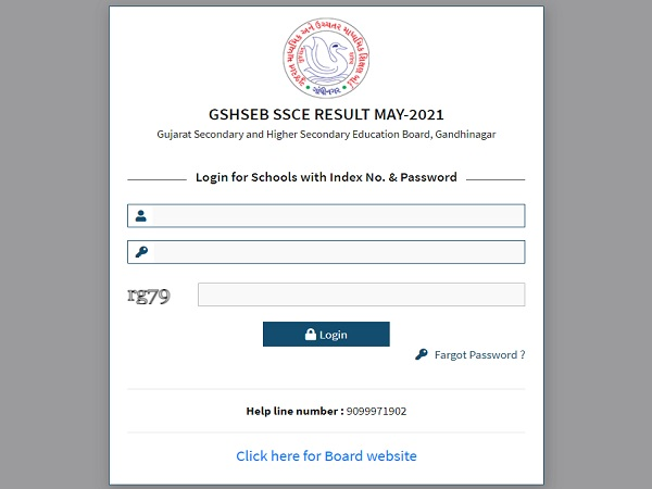GSEB SSC Result 2021 Declared