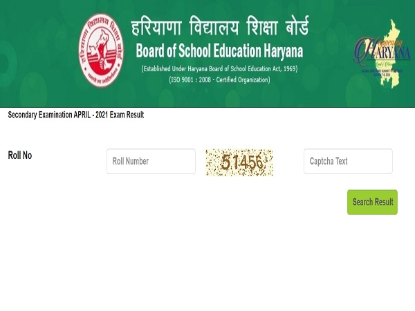 HBSE 10th result 2021 Declared