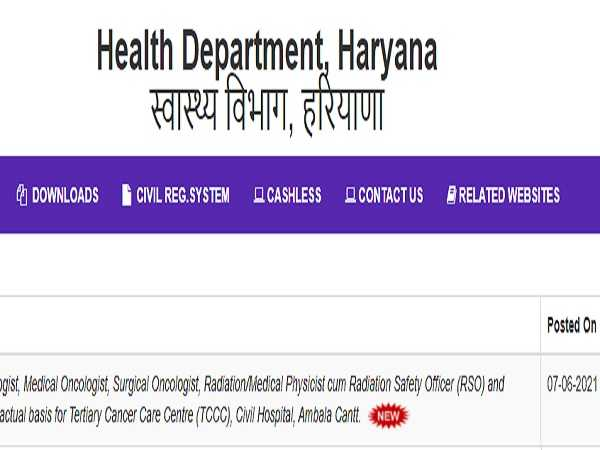 Haryana Health Department Recruitment 2021 For Radiation Oncologist And Other Posts, Apply Before June 25