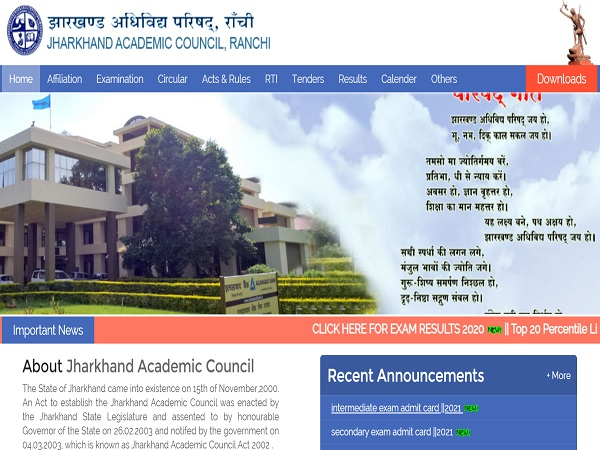 Jharkhand JAC Class 10 And Class 12 Board Exams 2021 Cancelled