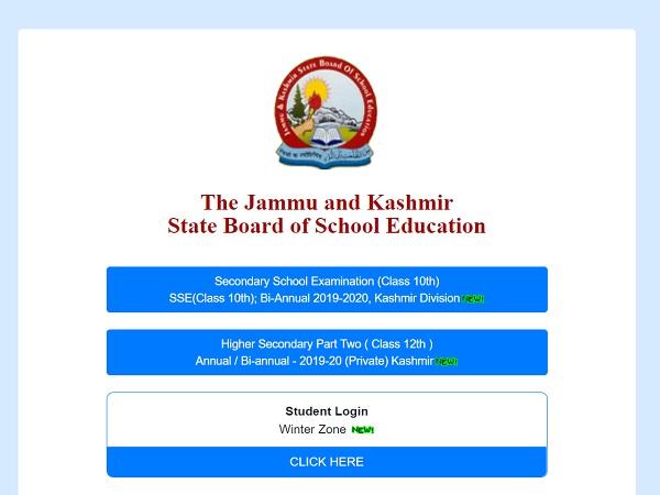 JKBOSE 10th Result 2021 Declared For Jammu Province (Summer Zone)