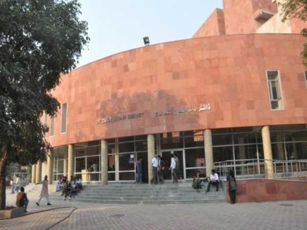 Jamia To Conduct Online Open Book Exam