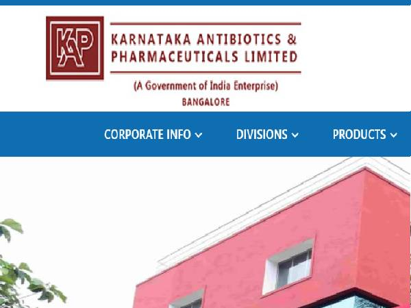 KAPL Recruitment 2021 For 22 Professional Representative And Area Manager Posts, Apply Offline Before June 24
