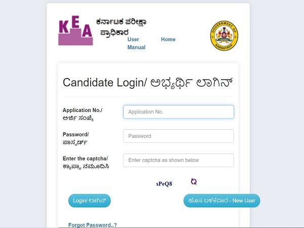 Karnataka KCET 2021 Application Form Released, Apply Before July 10