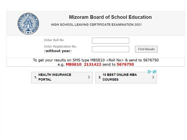 Mizoram HSLC Result 2021 Declared