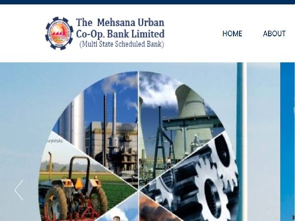 MUC Bank Recruitment 2021 For 50 Clerical Trainee Posts, Apply Online Before July 10