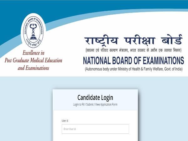 NBE Recruitment 2021 Notification For 42 Junior Assistants, Senior Assistants And Junior Accountants Released