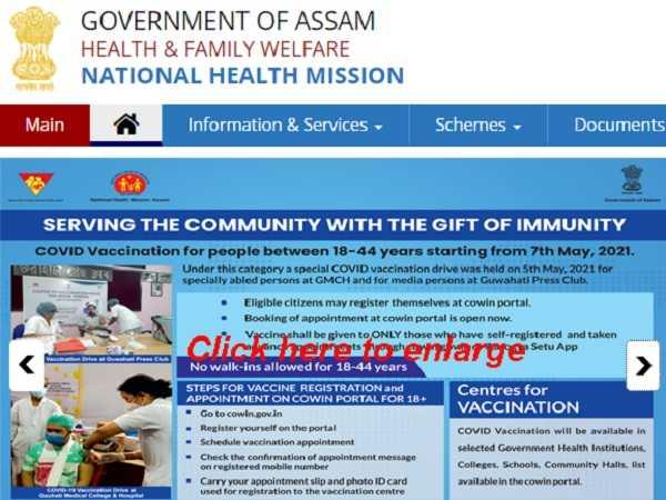 NHM Assam Recruitment 2021 For 896 Staff Nurse Posts, Apply Online Before June 10