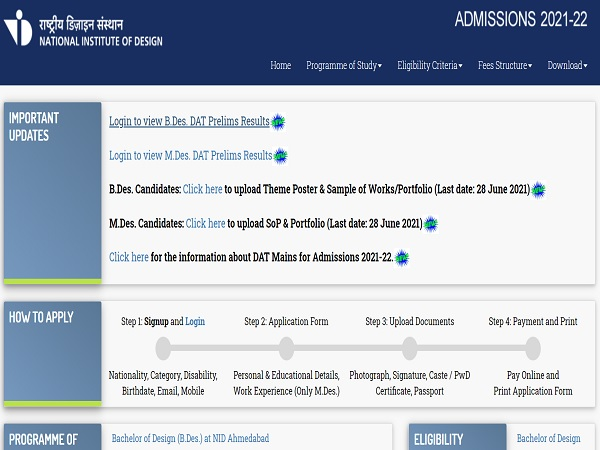 NID DAT 2021 Result Declared For M.Des And B.Des Prelims, Download Scorecard At admissions.nid.edu