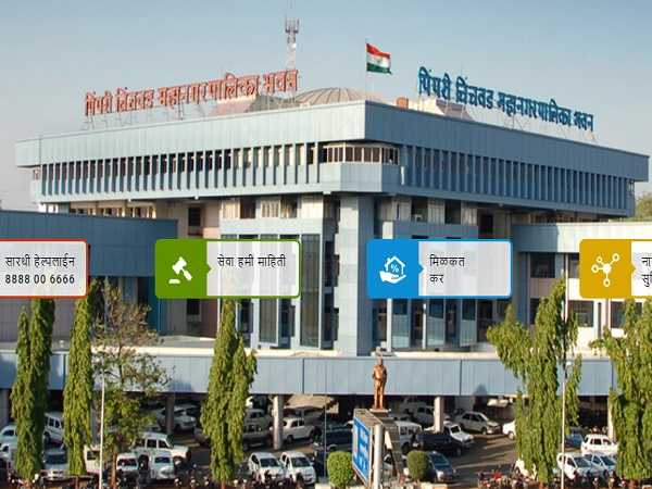 PCMC Recruitment 2021 For 106 ASHA Worker Posts Through Walk-In Interview From June 22 To 25