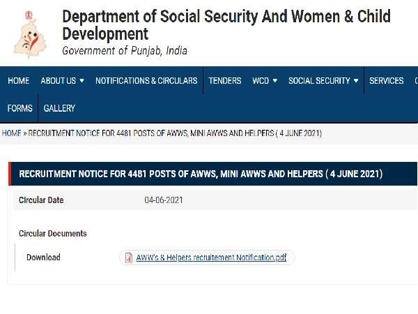 Punjab Anganwadi Recruitment 2021: 4,481 AWWS